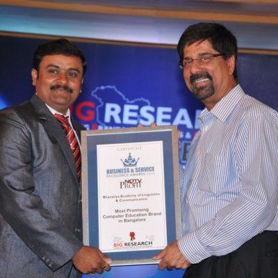 BALC CADD gets Business excellence award - Best Cad training institute in Bengaluru